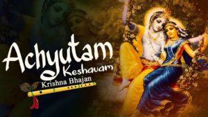 Achyutam Keshavam Lyrics